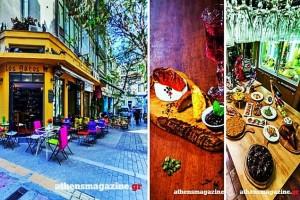 Από την Ρόμβης στην παριζιάνικη συνοικία του Saint Germain: Ένα μικροσκοπικό vintage bistrot σκορπά νόστιμες στιγμές στο ιστορικό κέντρο!