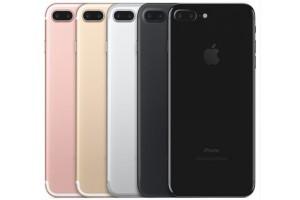 Γιατί κανείς ΔΕΝ πρέπει να αγοράσει το ολοκαίνουριο iPhone 7