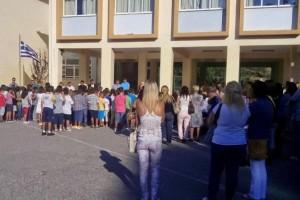 Μεγάλη προσοχή: Πάνε ή όχι σήμερα, των Τριών Ιεραρχών, οι μαθητές στα σχολεία;