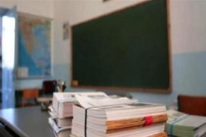 Απόφαση σκάνδαλο: Ποιο μάθημα κόβουν από τα σχολεία;