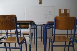 Απεργούν οι δάσκαλοι: Πότε θα μείνουν κλειστά τα σχολεία