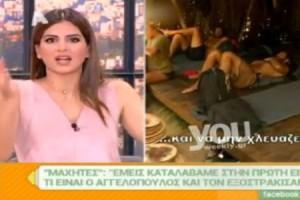 Το «κράξιμο» της Σταματίνας Τσιμτσιλή στον Σκάι και το ξέσπασμά της για την συμπεριφορά της Ευρυδίκης Βαλαβάνη! (video)