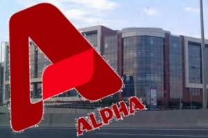 """Καταγγελία - σεισμός από γνωστό δημοσιογράφο: """"Με απέλυσαν από τον Alpha για να εκδικηθούν...""""!"""