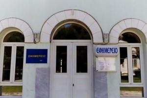Άνθρωποι ξεχασμένοι από τον Θεό: Πίσω από τις κλειστές πόρτες των ψυχιατρείων της Αθήνας! (photos)