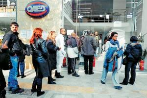 Λαμπρά νέα: Ο ΟΑΕΔ επιχορηγεί νέες επιχειρήσεις!