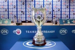 Σε ουδέτερη έδρα ο τελικός του Κυπέλλου – Αυτά είναι τα πιθανά γήπεδα