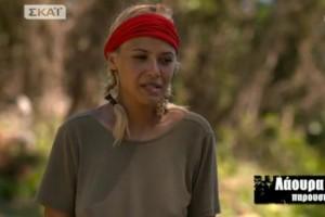 Χαμός: Η Λάουρα Νάργες topless! Το καυτό κορίτσι του Survivor ανεβάζει την θερμοκρασία στα ύψη