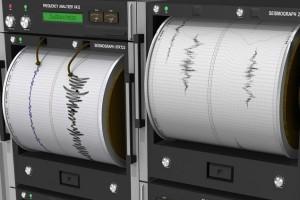 Συναγερμός: Νέος σεισμός χτύπησε πριν λίγο τη χώρα!