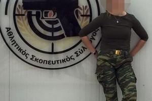 Αυτή είναι η γυναίκα για την οποία έγινε το μακελειό στο πρακτορείο ΠΡΟΠΟ! (photos)