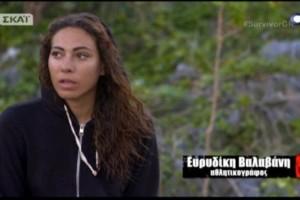Αποκλειστικό: Είναι τελικά παράνομη η συμμετοχή της Ευρυδίκης Βαλαβάνη στο Survivor; Όλη η αλήθεια