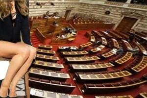 Σάλος με παράνομο έρωτα Έλληνα υπουργού με γνωστή παρουσιάστρια: Τους έκανε τσακωμούς η σύζυγος!