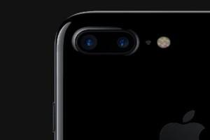 Σούπερ διαγωνισμός: Αυτοί κερδίζουν από ένα iPhone 7 και ένα iPhone 7 plus!