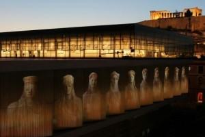 Μην το χάσετε: Μια εντελώς δωρεάν σπουδαία μέρα σας περιμένει στο Μουσείο Ακρόπολης! Δείτε πότε και τι θα συμβεί και... να είστε εκεί!
