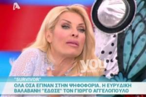 Έξαλλη η Ελένη Μενεγάκη με την Βαλαβάνη για την ψήφο της στον Αγγελόπουλου: «Καλά αυτό κορίτσι δεν…» (Βίντεο)