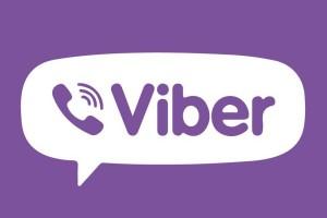 Μεγάλη προσοχή: Έρχονται μεγάλες αλλαγές στο Viber