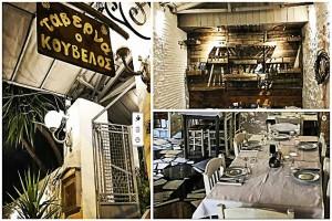 Τρώμε με blues και πιάνο στην πιο παλιά ταβέρνα της Αθήνας!
