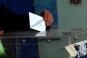 Δημοσκόπηση - σεισμός: Διαλύεται ο ΣΥΡΙΖΑ αλλά η είδηση είναι άλλη! Δείτε ποιο κόμμα ανεβαίνει στην τρίτη θέση και αλλάζει όλο το πολιτικό σκηνικό
