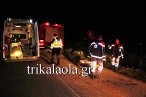 Οικογενειακή τραγωδία στα Τρίκαλα: Μοιραία βόλτα για δύο συνομήλικα πρώτα ξαδέλφια!