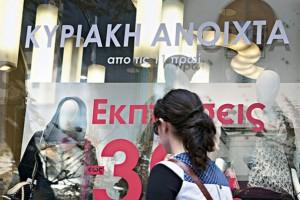 Προσκύνησαν τους δανειστές! Ανοιχτά όλες τις Κυριακές τα καταστήματα - Σκοτώνουν τους εργαζόμενους!