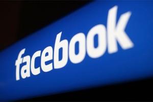 """Πανικός στο διαδίκτυο! """"Νέκρωσε"""" το Facebook"""