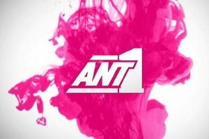 Ριζικές αλλαγές στον ΑΝΤ1!