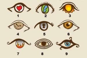 Ένα σύντομο τεστ για να καταλάβετε την προσωπικότητά σας - Ποιο μάτι προτιμάτε;
