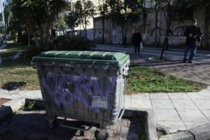 Θρίλερ στον Κολωνό: Βρέθηκε σακούλα με ανθρώπινα οστά σε κάδο απορριμάτων!