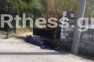 Αίσχος: Εικόνα ντροπής στην Θεσσαλονίκη: Γραφείο τελετών πέταξε στον δρόμο πτώμα για λίγα ευρώ!
