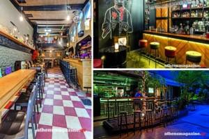 10 μέρη για ποτό και καφέ αυτό το Σαββατοκύριακο στην Αθήνα! Το AthensMagazine.gr τα ξεχωρίζει και σας τα προτείνει!