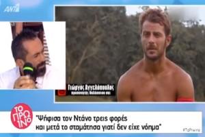 Survivor: Τρομερή αποκάλυψη του Μπο για το παιχνίδι: Που έδωσε τα παπούτσια του ο Αγγελόπουλος! (video)
