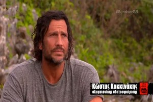 Survivor - έκπληξη: Δεν πάει το μυαλό σας με ποια παίκτρια των Μαχητών βγήκε ο Κώστας Κοκκινάκης! (photo)