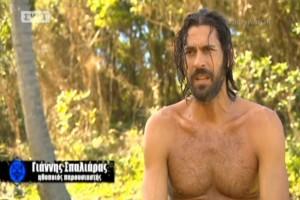 Survivor - τεράστια ανατροπή: Στον τελικό ο Γιάννης Σπαλιάρας! Η αποκάλυψη που φέρνει τα πάνω κάτω!