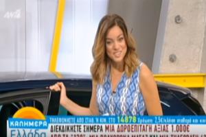 """Τα είδαμε όλα: Το απίστευτα αποκαλυπτικό """"ατύχημα"""" της Μπάγιας Αντωνοπούλου Live που άφησε άναυδο το κοινό! (Video)"""