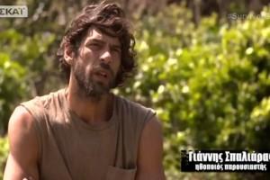 «Στηρίζουμε Σπαλιάρα είναι 100% αληθινός» Ποια πασίγνωστη Ελληνίδα το δήλωσε; Και τι προβλέπει για τον νικητή του Survivor; (video)