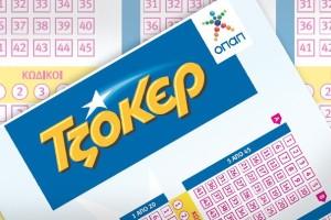 Κλήρωση Τζόκερ - Αυτοί είναι οι τυχεροί αριθμοί που χαρίζουν 4.200.000 ευρώ!