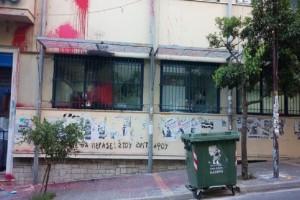 Με κράνη και βαριοπούλες επιτέθηκαν στο Δημαρχείο Ζωγράφου προκαλώντας υλικές ζημιές! (Photo)