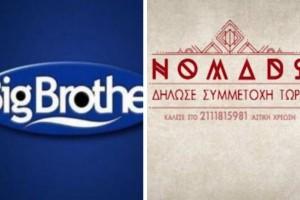 """Αποκλειστικό: Θρυλικός παίκτης του Big Brother ετοιμάζεται να μπει στο """"Nomads""""! Το μεγάλο deal που είναι προ των πυλών!"""
