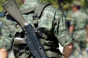 Οι 10 χειρότερες μεταθέσεις που μπορεί να σου τύχουν στον στρατό!