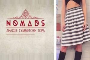 """Αποκλειστικό """"βόμβα"""": Πασίγνωστη και κούκλα Ελληνίδα """"μπαίνει"""" στους """"Νομάδες""""! Όχι δεν πρόκειται για την Κωνσταντίνα Σπυροπούλου!"""