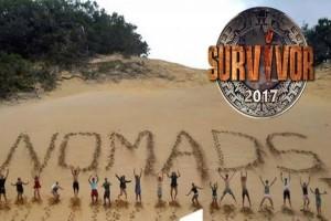 """Αποκάλυψη: Αυτή είναι η μεγάλη διαφορά ανάμεσα για τους """"Νομάδες"""" από ότι στο Survivor που αναμένεται να του ξεπεράσει σε τηλεθέαση!"""