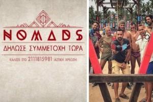 """Βόμβα μεγατόνων: Παίκτης και μάλιστα """"μεγάλο"""" όνομα του Survivor μπαίνει στους """"Nomads""""! Αποκλειστικό παρασκήνιο"""