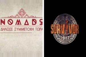 """Αποκάλυψη - βόμβα: Έριξε άκυρο τελευταία στιγμή στο """"Survivor"""" και πάει στο """"Nomads""""! Πρόκειται για..."""