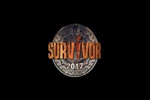 Αποκλειστικό: Αυτός είναι το όνομα βόμβα που προορίζουν για το Surivor 2! Θα προκαλέσει ντόρο το παρελθόν του