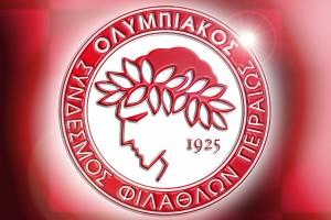 Στο πένθος βυθίστηκε ο Ολυμπιακός!