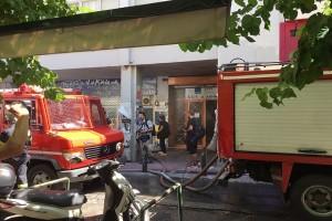 Σώοι οι εργαζόμενοι από την φωτιά που ξέσπασε στο κτίριο της Δ' ΔΟΥ στα Εξάρχεια (Photo)