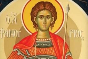 Άγιος Φανούριος: Ο Άγιος που φανερώνει χαμένα πράγματα και η φανουρόπιτα!
