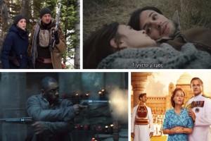 Οι νέες ταινίες της εβδομάδας: Θρίλερ και φουλ δράση στους κινηματογράφους! (videos)