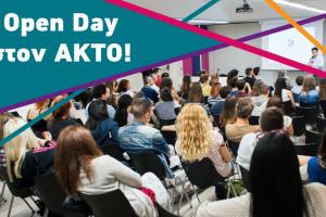 Το πιο δημιουργικό Open Day  είναι στον ΑΚΤΟ!
