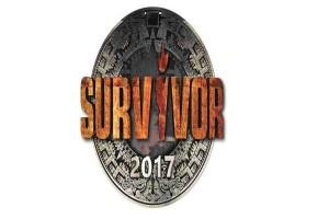 Όνομα «βόμβα» στο Survivor 2 - Η καλλονή που σίγουρα θα μονοπωλήσει το ενδιαφέρον στο παιχνίδι!