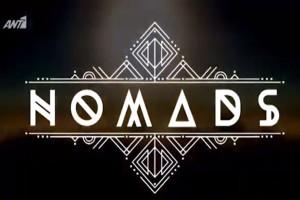 Nomads: Θα πάθετε πλάκα μόλις μάθετε πόσο θα κοστίζει το κάθε επεισόδιο!